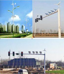街灯のための新式の300W 12V/24Vの風力発電機
