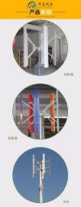 sistema de generador de turbina de viento de 5kw 120V/220V Vawt