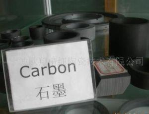 Bagues d'étanchéité Carbon-Graphite