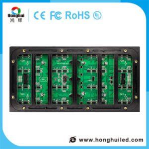 Personnaliser l'IP65/IP54 de la publicité de l'écran à affichage LED