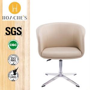 アルミニウムベース(HT-855B-2)が付いている現代現代的な余暇の椅子
