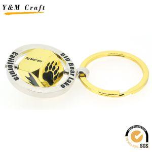 최신 판매 Heartshape PU 가죽 열쇠 고리 (Y02002)
