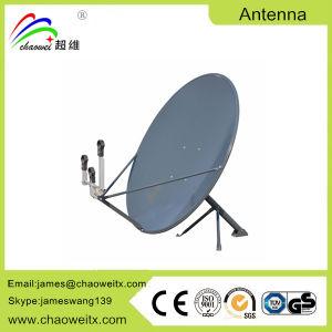 Antena de Freqüência ultra-alta