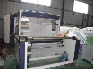 중국에 있는 기계를 만드는 비 길쌈된 직물 과일 쇼핑 백