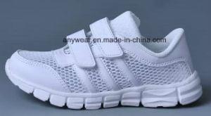 Los niños Calzado niños blancos de la Escuela de Deportes de la ejecución de jogging de zapatillas zapatos (929)