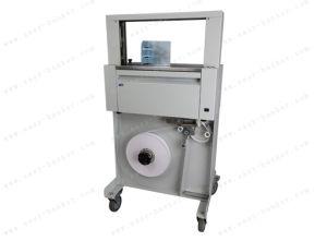 Máquina de bandagem de dinheiro (JB-402 Plus)