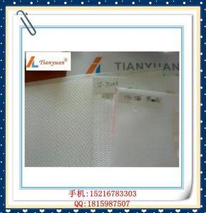 750bb Anti-Alkali Filtro polipropileno PP paño para uso industrial.