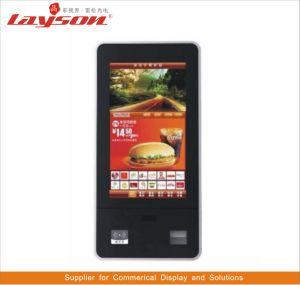 Soem 13.3/15.6/17/19/22/32 Zoll-Bildschirm-interaktiver Panel LCD-Monitor, der Bildschirmanzeige-Spieler-Kiosk-Fußboden-stehenden Informations-Selbstservice-Zahlungs-Kiosk bekanntmacht