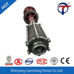 Vs6 Single-Suction Multi-Stage condensador, la presión de agua bomba de cebado