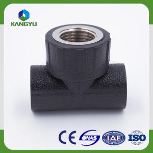 고압 플라스틱 PE 수관 HDPE 이음쇠