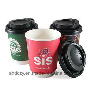 中国の使い捨て可能なコーヒーカップのティーカップの飲み物はふたが付いている8oz紙コップをすくう