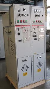 Hrm6 Sf6 럼 콤팩트 CO 장 가스에 의하여 격리되는 개폐기