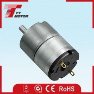 Mini eléctrico motor DC 24V para máquina de medición inteligente