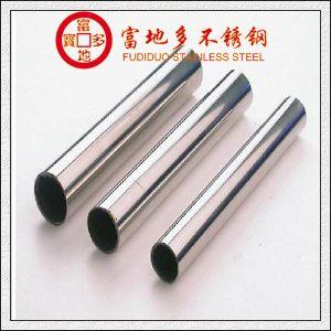 Het hete Roestvrij staal Pipe en Tube van Selling Cold Drawing ASTM Standards 600g Polishing