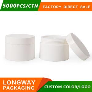 試供品中国120gはプラスチックPPのクリーム色の瓶を空ける