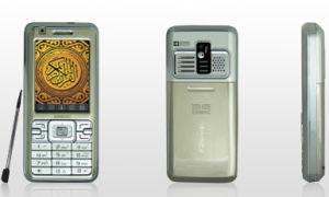 Quran-Telefon