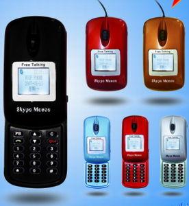 Skype Maus (S-001)
