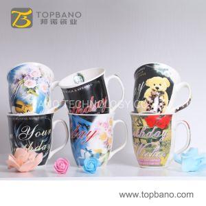Fiesta de Cumpleaños Regalos Flor de cerámica de diseño de taza de café de China