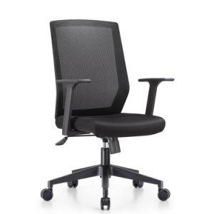 Negro ergonómico cómodo tejido de malla mecanismo simple silla giratoria