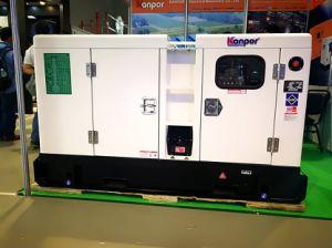 Kpc375 300kw 375kVA elektrischer leiser Turbine-Dieselgenerator (Cummins NTA855G1B)