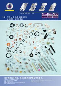 Rondelle élastique de blocage DIN127