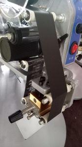 기계를 인쇄하는 소형 수동 만기일