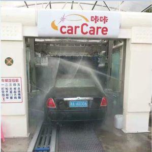 Fabrication de matériel de lavage de voiture de lavage de voiture Meilleur prix de la machine
