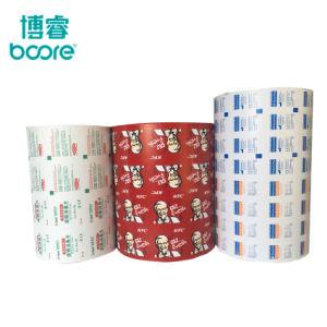 El papel de aluminio laminado de papel para el empaquetado de alimentos en rollos