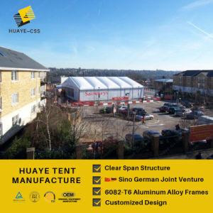 Grande depósito de alumínio tenda para a indústria e armazenamento de dados (HAF 30M)