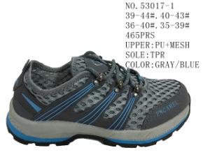 Dame et les hommes chaussures Chaussures de randonnée pédestre sport de plein air Stock
