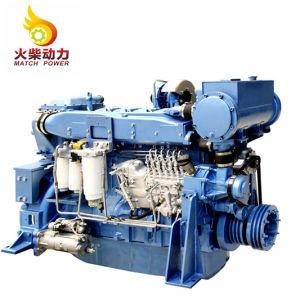 Combustível de Baixa 350HP Motor de barco wd12/Wd615 Series MOTOR MARINHO