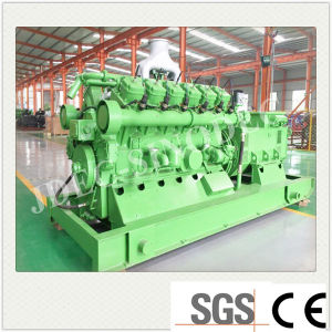 Высокая эффективность удаления отходов для энергии генераторной установки (100 квт)