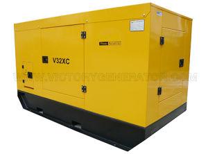 9kVA~72.5kVA Yangdong leises DieselGenset mit Cer-Bescheinigungen