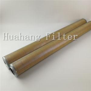 Замена Pвсе Auto промышленного характера фильтра фильтрующий элемент газа (ККУ1401E100H13)