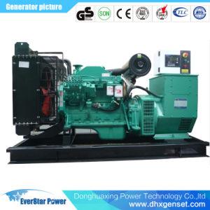 160kw Generator Set, 160kw Diesel Generator voor Sale
