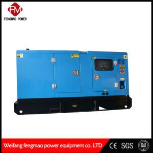 Низкий уровень шума, тихой случае 40квт/50 ква дизельных генераторных установках