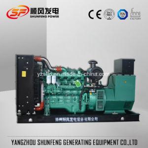 중국 최신 판매 350kw Yuchai 힘 전기 시작 디젤 발전기