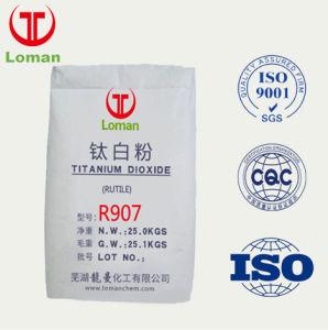Diossido di titanio bianco del rutilo TiO2 del pigmento per il tubo del PVC