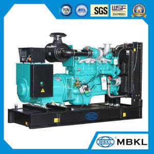 Garantía Global de Servicio Pesado 40kw/50kVA insonorizado generador diésel Cummins de dosel