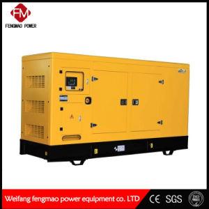 El silencio del grupo electrógeno diesel de 15 kw - Estándar 80 dB.