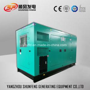 Бесшумный 263квт электроэнергии Cummins звукоизолирующие дизельных генераторных установках