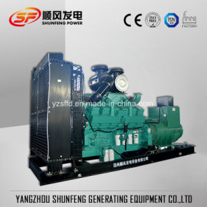 570kw Cummins Engineが付いている無声トレーラーの電力のディーゼル発電機