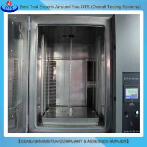 実験装置の熱く、冷たい温度の影響の熱衝撃テスト区域