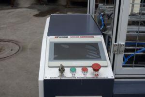 El mejor precio del papel de alta velocidad de la máquina de la Copa 100-130PCS/min.