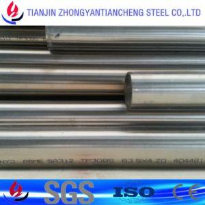 2507/S32750/DIN 1.4410 de Naadloze Super DuplexBuis/de Pijp van het Roestvrij staal