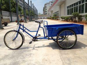 26  강철 프레임 도시 자전거 CTB 공용품 자전거