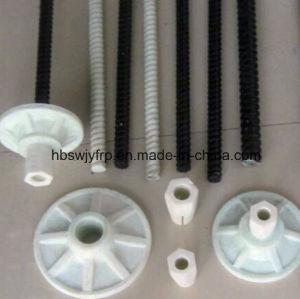 ガラス繊維FRPの自己の訓練の糸Rockbolt/のアンカー棒