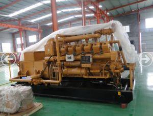 Cummins Engine 600kw를 가진 유형 230V/400V Biogas 발전기 세트를 여십시오