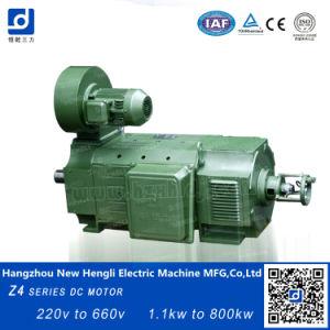 Z4-112/4-1 11kw 3000rpm a 400 V CC Motor de escobillas de carbón