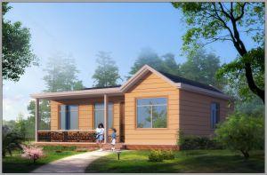 모듈 벽면을%s 가진 PVC Claddding Prefabricated 집